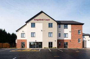 Kingsfield Court Care Home in Leicestershire